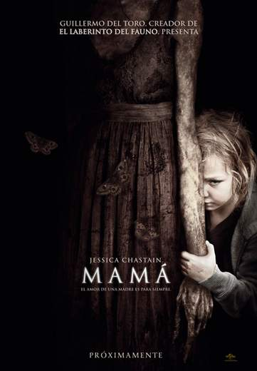 mama-cartel1