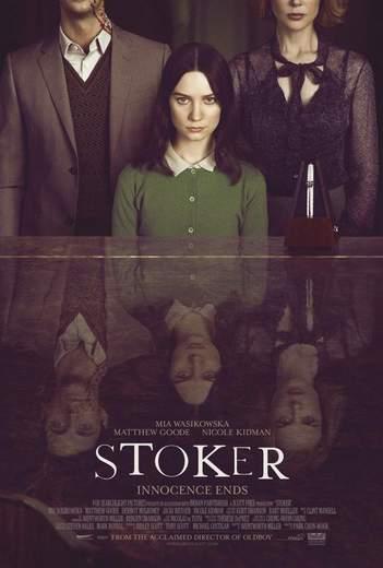 """Póster de """"Stoker""""."""