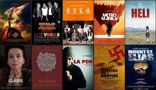 Estrenos de cine 22 de noviembre 2013