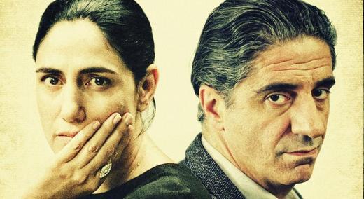 Crítica de Gett: El divorcio de Viviane Amsalem