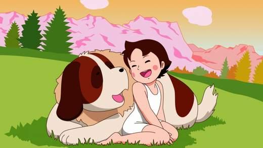 Imagen de la serie Heidi